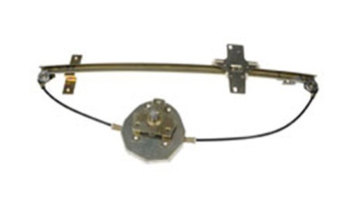Contents contributed and discussions participated by jeff for 1995 geo tracker window regulator